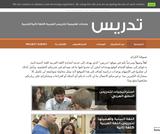 تدريسوحدات تعليمية لتدريس العربية كلغة ثانية/أجنبية (tadriis)